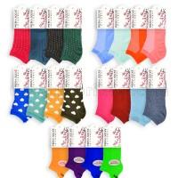 Kampanyalı Bayan Patik Çorap Paketi (300 Çift) (Parfümlü)