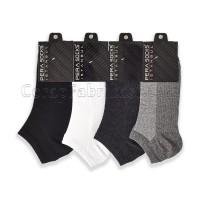 Erkek Ekonomik Patik Çorap (12 Çift) (Parfümlü)