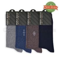 Erkek Desenli Lux Çorap (12 Çift)