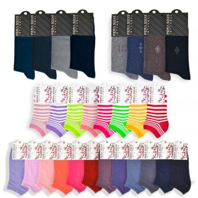 Kampanyalı Erkek-Bayan Çorap Paketi (240 Çift)