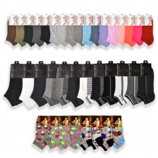 Kampanyalı Patik Çorap Paketi (360 Çift)